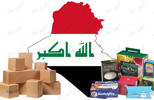 تغلیف الخاص لمنتجات التصدیر للعراق